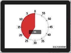專注力訓練用計時器Flash版(9/26釋出更新版)